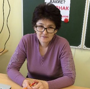 Ишмухаметова Исембике Тауфиковна